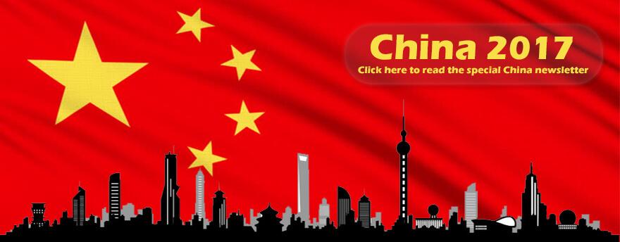 china2017