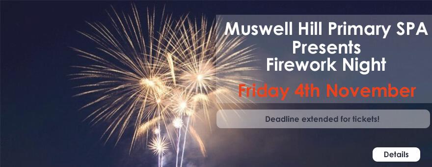 firewall-2016